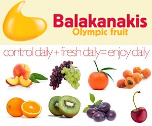 balakanakis_banner (002)